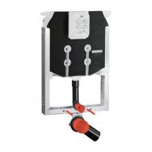 Καζανάκι εντοιχισμού GROHE 38729000 για μονό τούβλο (8cm)
